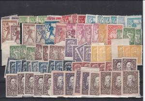 Yugoslavia 1919-1920 Issues for Slovenia Stamps Ref 31170