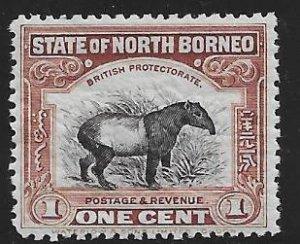 North Borneo 136 mh  corner perf missing  2018 SCV $7.00   #13432