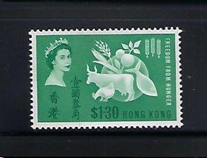 HONG KONG SCOTT #218 1963 FREEDOM FROM HUNGER  - MINT NEVER  HINGED