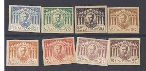 Greece Stamps VF Mint Unused Set of 8 King George Essays