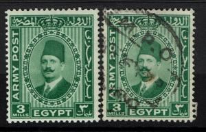 Egypt SC# M12, Mint Hinged, small Hinge Remnant and Used -  Lot 022817