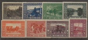 Bosnia & Herzegovina 52-59 Mint Hinged.