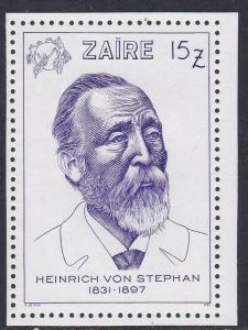 Zaire # 1036a, Heinrich von Stephan, UPU Founder, NH