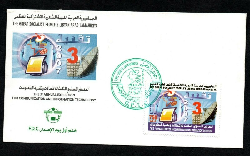 2007– Libya- The 3rd Exhibition for Communications & Information Technology, FDC