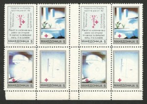 MACEDONIA-MNH GUTTER PAIRS BLOCKS OF 4 STAMPS, 5-RED CROSS-COLOR ERROR-1992(108)