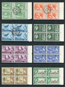 SARAWAK SG204/11 1964-65 Wmk w12 set of 8 in marginal blocks of 4 CDS used