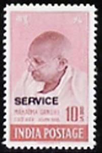India 1948 Gandhi 10r overprinted SERVICE modern 'Marylan...