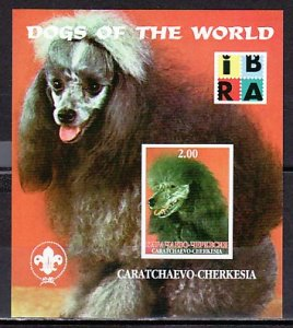 Cherkesia, 2000 Russian Local. Dog s/sheet with Stamp Expo Logo. ^