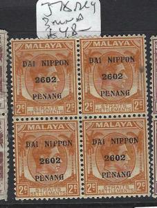 MALAYA JAPANESE OCCUPATION PENANG  (P0905B)  DN 2C  SG J78 BL OF 4, 3   MNH