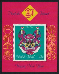 Norfolk Chinese New Year 'Year of the Tiger' MS SG#MS657 SC#637
