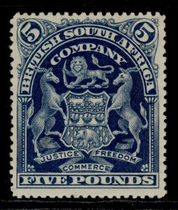 RHODESIA QV SG92, £5 deep blue, M MINT. Cat £3250.