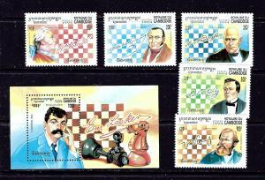Cambodia 1385-90 MNH 1994 Chess