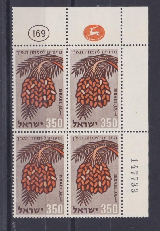 ISRAEL 1959  JEWISH NEW YEAR  DATES  350PR  PLATE BLOCK OF 4  MNH