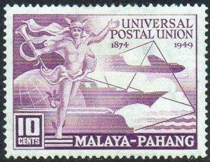 Pahang 1949 10c purple (75th Anniversary of U.P.U.)  MH