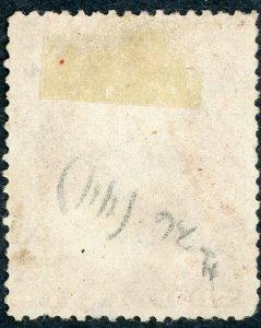 #26 – 1857-61 3c Washington.  Used Avg.