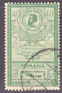Romania (1903) #168 used