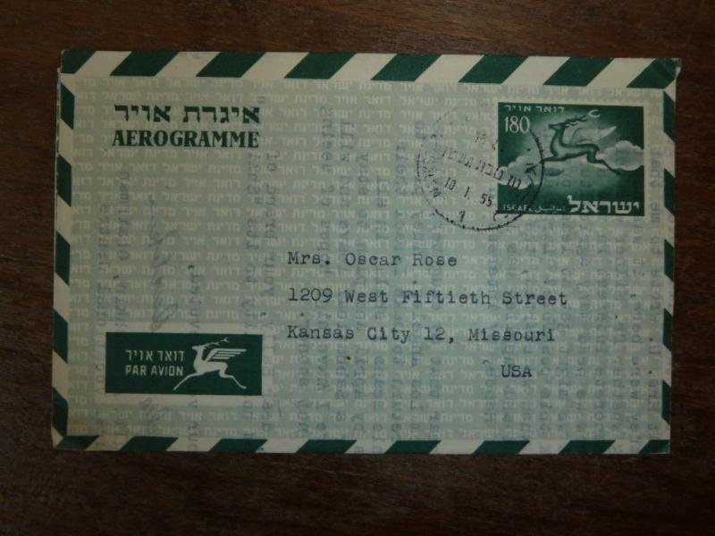 Israel 1955 180 Aerogram to USA with message (8bea)