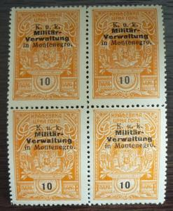 WWI MONTENEGRO - AUSTRIA - REVENUE STAMPS - BLOCK OF 4 R! yugoslavia J7