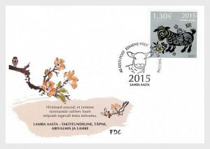 2015 ESTONIA  -  SG: 761  -  YEAR OF THE SHEEP - FIRST DAY COVER