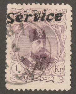 Persian stamp, Scott#O-14, used, SERVICE in black, 1KR purple, Aps O-14
