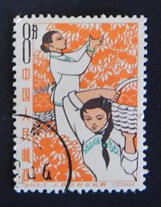 China, 1964, ((6)7-3(IR))