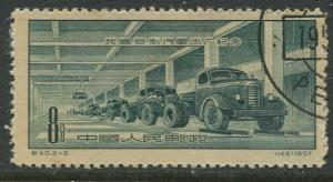 China - Scott 312 - China Truck Industry -1957 - VFU- Single 8f stamp