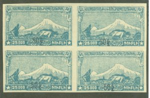 A: Armenia 381 MNH block of 4 CV $80+