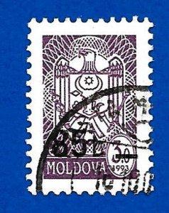 Moldova 2007 - U - Scott #559 *