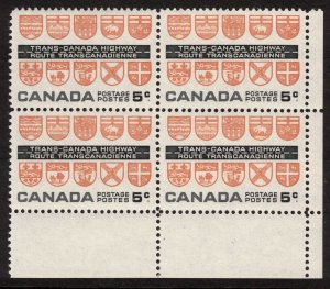 Canada - 1962 Trans-Canada Highway - SC400 Mint Block NH