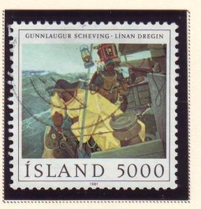 Iceland Sc 548 1981 painting stamp used