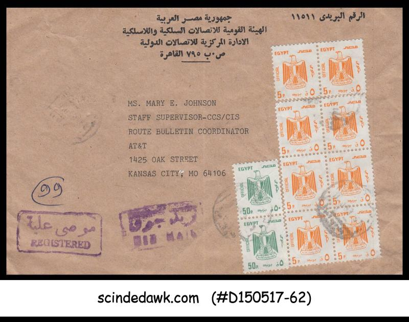 EGYPT - REGISTERED Envelope to KANSAS USA with 10-stamps