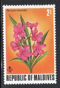 Maldive Islands 456 - Mint-H - Oleander (Flower) (cv $0.30)