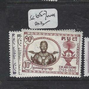 CAMBODIA  (P1405B)    SC 65-7      MNH