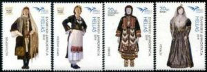 HERRICKSTAMP NEW ISSUES GREECE Euromed 2019 Traditional Costumes
