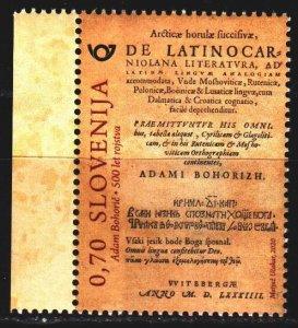 Slovenia. 2020. 1400. In memory of the writer Adam Bohorik, text. MNH.