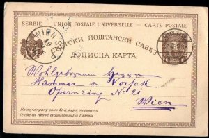Serbia: 1888 10 pa. pspc to Vienna from Krajejevac with Belgrade Station transit