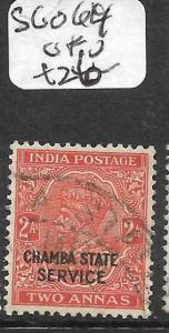 INDIA CHAMBA   (P2809B)  KGV  2A SERVICE SG O64  VFU