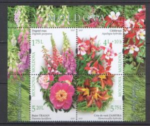 Moldova 2017 Flowers 4 MNH stamps