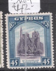 Cyprus SG 131 MOG (1dof)