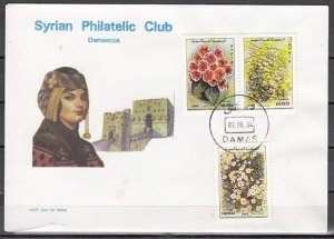 Syria, Scott cat. 1316 A-C. Flower Show issue. First day cover. ^