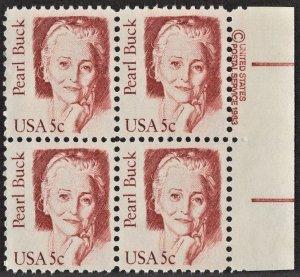 US 1848 MNH VF 5 Cent Pearl Buck Author Copyright Block