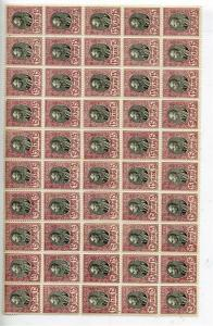 SERBIA; 1905 early Petar I issue 15p. fine MINT MNH Large BLOCK of 50
