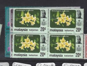 MALAYA  KELANTAN (PP0502B)  ORCHIDS SG 135-6, 138  BL OF 4    MNH