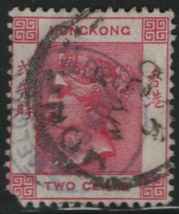 HONG KONG Used Scott # 36b Queen Victoria - remnant, pencil # (1 Stamp) -17