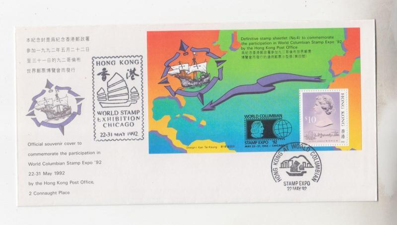 HONG KONG,1992 Chicago Stamp Exhibition $10.00 Souvenir Sheet, First Day cover.