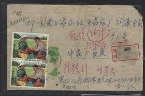 CHINA PRC COVER (PP1803B) 1969   10F  SC 1010   PR ON COVER