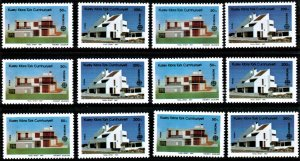 TURKISH CYPRUS 1987  - EUROPA BUILDINGS -  UMM - SET OF SIX