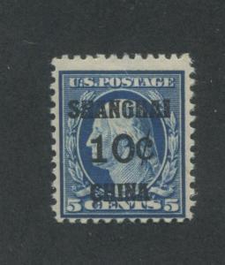 1919 United States Shanghai China Postage Stamp #K5 Mint Hinged F/VF