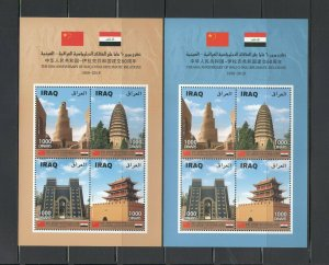 IRAQ: Sc. New Issue-03 /**RELATIONS WITH CHINA** / 2 Sheets of 4 each - MNH