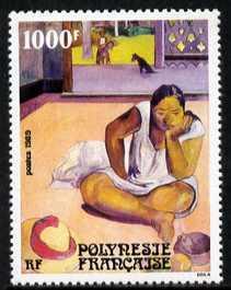 French Polynesia 1989 'Te Faaturuma' painting by Paul Gau...